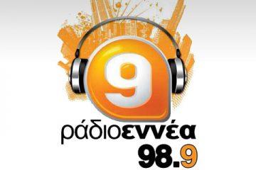 radioennea 480
